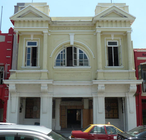 The façade of venue for AGM: Sarang Paloh Event Hall, Jalan Sultan Iskandar (Hugh Low Street), Ipoh.